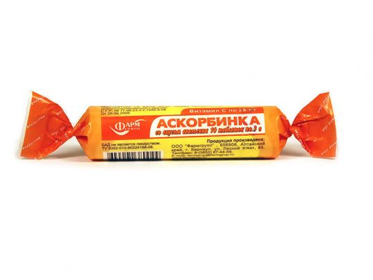 Аскорбинка таблетки жевательные апельсин 3г 10 шт. крутка, фото №1