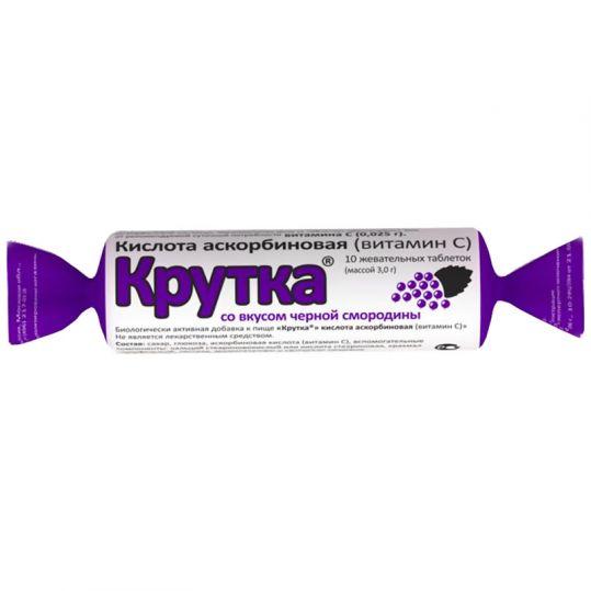 Аскорбинка с сахаром таблетки черная смородина 2,9г 10 шт. крутка, фото №1