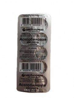 Аскорбиновая кислота с глюкозой таблетки 100мг 10 шт.