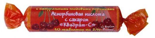 Аскорбиновая кислота с сахаром таблетки вишня 2,9г 10 шт., фото №1