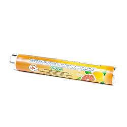Аскорбиновая кислота с сахаром таблетки жевательные малина 14 шт. крутка