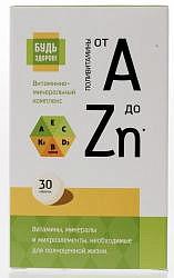 Будь здоров! витаминно-минеральный комплекс от а до цинка таблетки 30 шт.