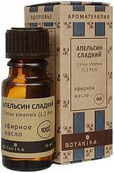 Ботаника масло эфирное апельсин сладкий 10мл