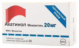 Акатинол мемантин 20мг 98 шт. таблетки покрытые пленочной оболочкой