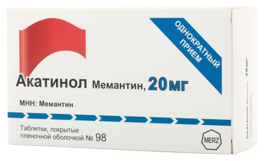 Акатинол мемантин 20мг 98 шт. таблетки покрытые пленочной оболочкой, фото №1