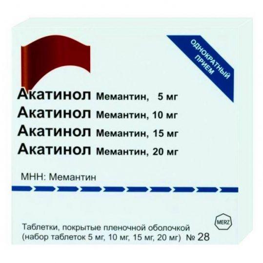 Акатинол мемантин 5,10,15,20мг n7х4 набор таблеток, фото №1