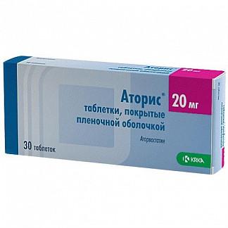 Аторис 20мг 30 шт. таблетки покрытые пленочной оболочкой