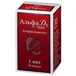 Альфа д3-тева 1мкг 30 шт. капсулы