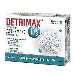 Детримакс витамин д3 таб. n30
