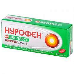 Нурофен экспресс 200мг 16 шт. капсулы