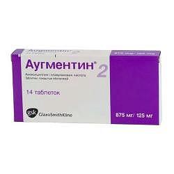 Аугментин 875мг+125мг 14 шт. таблетки покрытые пленочной оболочкой