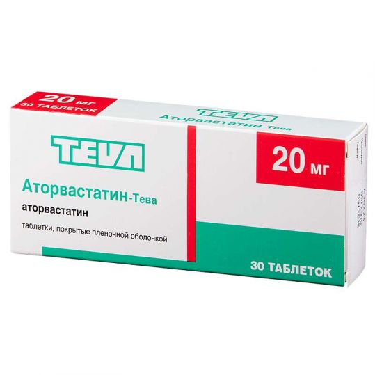 Аторвастатин-тева 20мг 30 шт. таблетки покрытые пленочной оболочкой, фото №1