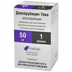 Доксорубицин-тева 50мг 1 шт. лиофилизат для приготовления раствора для инъекций флакон