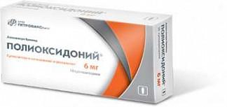 Полиоксидоний 6мг 10 шт. суппозитории вагинальные и ректальные петровакс фарм нпо