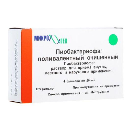 Бактериофаг клебсиелл поливалентный 20мл 4 шт. раствор для приема внутрь, фото №1
