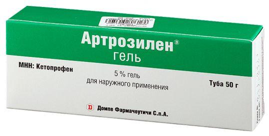 Артрозилен 5% 50г гель для наружного применения, фото №1