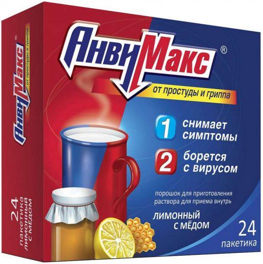 Анвимакс 5г 24 шт. порошок для приготовления раствора для приема внутрь мед-лимон фармвилар сотекс, фото №1