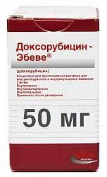 Оксалиплатин-эбеве 50мг 1 шт. лиофилизат для приготовления раствора для инфузий