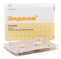 Зидена 100мг 4 шт. таблетки покрытые пленочной оболочкой