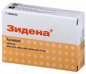 Зидена 100мг 1 шт. таблетки покрытые пленочной оболочкой