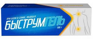 Быструмгель цена в москве в аптеках