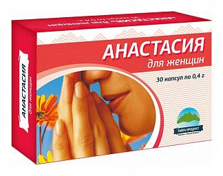 Анастасия капсулы 0,4г для женщин 30 шт.
