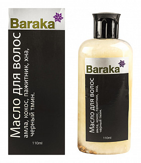 Барака масло для волос амла 110мл