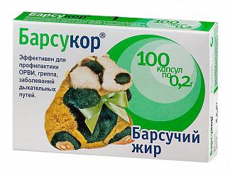 Барсукор барсучий жир капсулы 0,2г 100 шт.