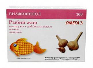 Рыбий жир биафишенол с маслом чеснока и льна капсулы 100 шт.