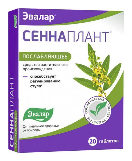Сеннаплант таблетки 20 шт., фото №1