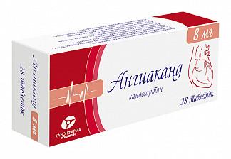 Ангиаканд 8мг 28 шт. таблетки