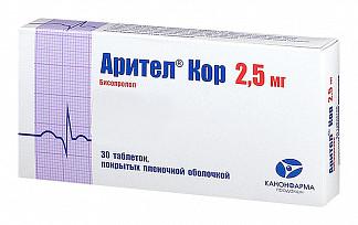 Арител кор 2,5мг 30 шт. таблетки покрытые пленочной оболочкой