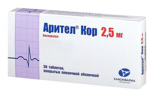 Арител кор 2,5мг 30 шт. таблетки покрытые пленочной оболочкой, фото №1