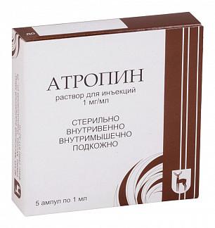 Атропин 1мг/мл 1мл 5 шт. раствор для инъекций