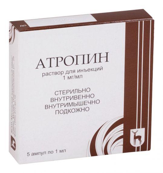 Атропин 1мг/мл 1мл 5 шт. раствор для инъекций, фото №1