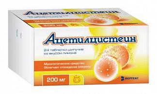 Ацетилцистеин 200мг 24 шт. таблетки шипучие лимон