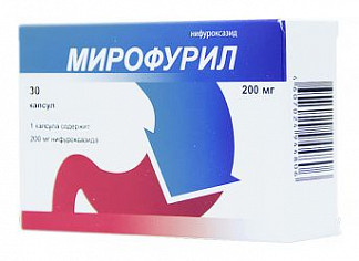 Мирофурил 200мг 30 шт. капсулы