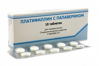 Платифиллин с папаверином 20мг+5мг 10 шт. таблетки