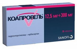 Коапровель 300мг+12,5мг 28 шт. таблетки