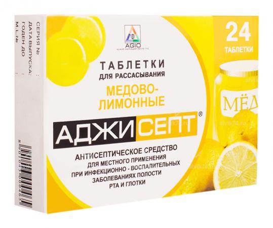 Аджисепт 24 шт. таблетки для рассасывания мед-лимон, фото №1