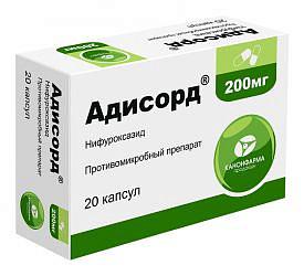 Адисорд 200мг 20 шт. капсулы