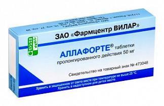 Аллафорте 50мг 10 шт. таблетки пролонгированного действия