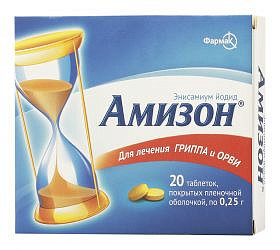Амизон 250мг 20 шт. таблетки покрытые пленочной оболочкой