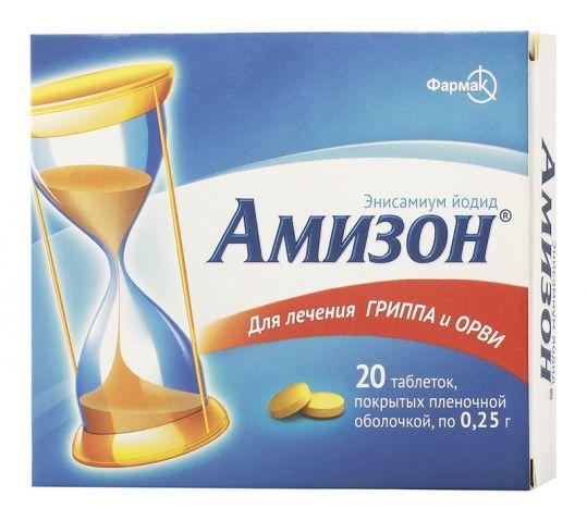 Амизон 250мг 20 шт. таблетки покрытые пленочной оболочкой, фото №1
