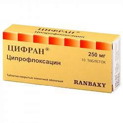Цифран 250мг 10 шт. таблетки