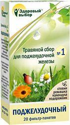 Здоровый выбор n1 сбор трав поджелудочный 1,5г n20 фильтр-пакет