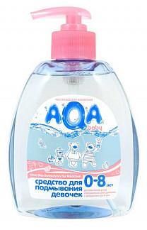 Аква бэби средство для подмывания девочек 300мл