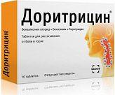 Доритрицин 10 шт. таблетки для рассасывания