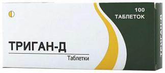Триган-д 100 шт. таблетки