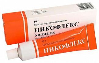 Никофлекс 50г мазь для наружного применения